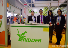 (left to right) Ke Cai, Yameng Fei, Adler Jiang and Zhoucen Feng from Ridder, they deliver technical solutions for the horticulture, intensive livestock and crop storage sectors.