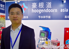 Snow Wu from Hoogendoorn Asia. Together with global partners, Hoogendoorn delivers sustainable automation solutions that coordinate all processes and systems in horticultural organization. The modular software ensures that the available resources such as natural gas, fertilizers and water are used as efficiently as possible.