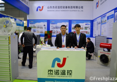 Mr. Zhao and Mr. Sun from Shandong Jienuo Thermostat Equipment Co., Ltd.