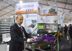 Solidus Solutions.