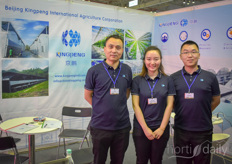 The team with Kingpeng: Qi Liang, Frank Zhang Jessy Zhang