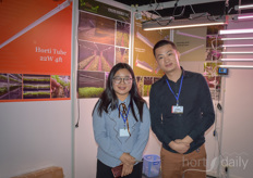 Alison Zhang her colleague from Enlite Horti.