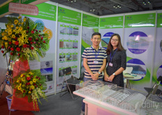 The team with Elcom provides greenhouse automation solutions. In the photo Quach van Luan Nguyen Thilan Anh.
