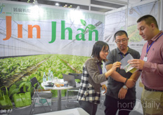 Tomas Thizy with Agripolyane, talks to the team of Jin Jhan Greenhouse project, a Taiwanese greenhouse supplier builder.