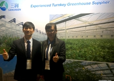 Ray Yang and Diana Peng from Beijing Sangreen International Agritech Co. Ltd.
