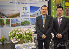 Qi Liang & Frank Zhang with Kingpeng. After the show they paid a visit to various clients in the US and Canada, both grow markets for the greenhouse building company.