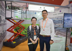 Jessie Zhang & Ning Wang with Beijing Kingpeng Greenhouses.