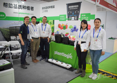 It took some time to catch them at a quiet moment but here are Mike, Israel, Christian, Alice and Lydia with Plantlogic, helping growers to improve their crop by offering solutions for hydroponic growing