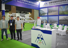 Handan Yihe Agricultural Technology Company: Du Shang Jing & Karwen Lui. The company is agent for Ginegar greenhouse films.