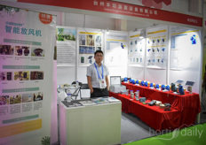 Taizhou Fengguong Greenhouse Equipment Company