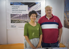 Elaine Li & William J Kuypers with Delfland Asia BV, currently working on some interesting projects in Uzbekistan.