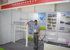 Hebei Lanming Agricultural Technology company shows a model of their greenhouse.