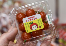 Kagome is the leading Japanese grower in the specialty tomato category .