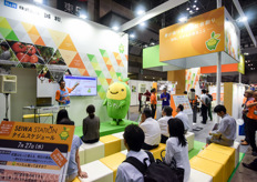Spread over three days, visitors could attend several interesting seminar sessions at the booth of SEIWA.