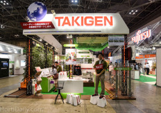 Takigen is a Japanese manufacturer of greenhouse logistic solutions.