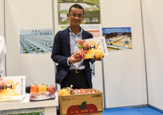 Takafumi Matsuo of Takahiko. They grow bell peppers in a modern style Dutch Venlo greenhouse with the help of Geothermal heat. As well as this they manufacture heat exchange technology for various other greenhouse projects.