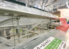 Japanese growers are increasingly interested in keeping pests like thrips outside with insect netting. Some greenhouse builders offer this kind of cheap replaceable mesh installations, but others are also offering the more durable systems from Holland.