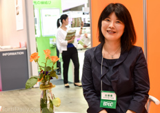 Yuko Saito of the Agricultural Department of the Dutch Embassy in Tokyo.