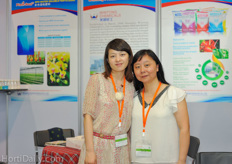 Echo Tang and her colleague from Shanghai Wintong Chemicals