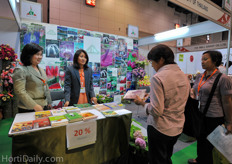 The Horticultural Science Society of Thailand