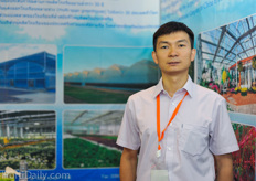 Mr Ray Yang from Beijing Kingpeng: The largest greenhouse builder in China.