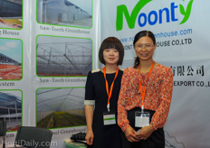 Echo Zhang and her colleague from Noonty Greenhouses.