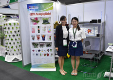 Clara Malpic & Sophia Yin with Oboya, a pot sleeve and accessory manufacturer.