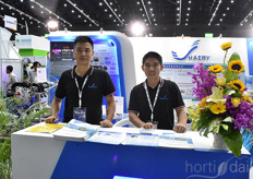 Jun Yu Cui with his colleague of Haery SOlutions, offering motors for various industries.