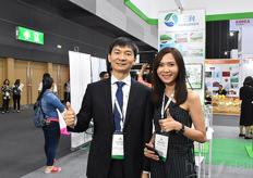 Ray Yang & Kanitta Ratso with Sangreen, one of the exporting greenhouse manufacturers and exporters in China
