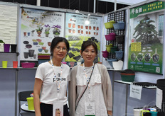 Vicky Hung with Yeou Chern Plastics